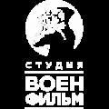 Военфильм