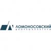 Ломоносовский